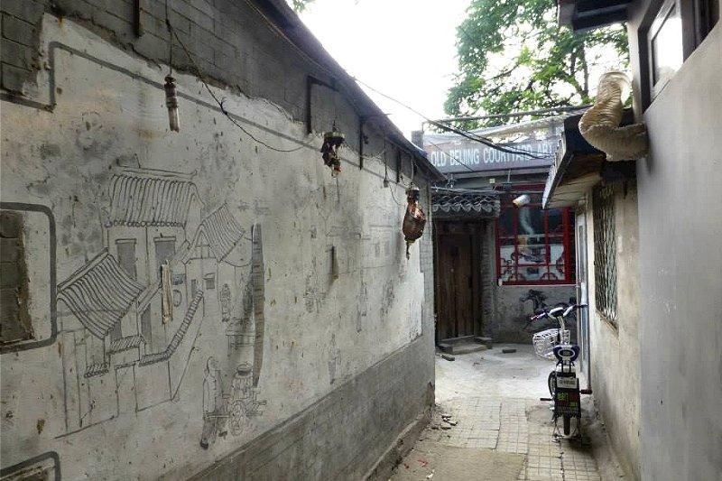 pechino hutong