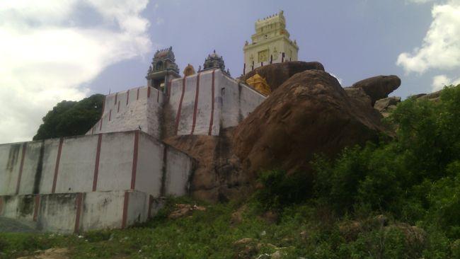 Closer View Of Singiri Narasimha Temple