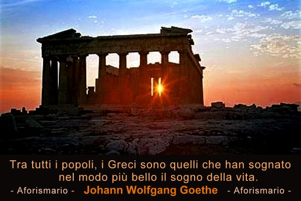 belle frasi greco antico