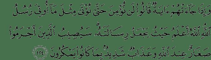 Surat Al-An'am Ayat 124