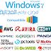 أفضل برامج antivirus المجانية على ويندوز 7 windows