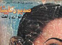 Sadion Ka Beta is Popular Series Novel of Jasusi Digest Karachi in Urdu M A Rahat
