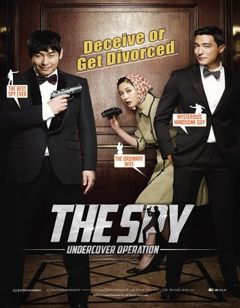 Spy Undercover Operation Dual Audio 480p