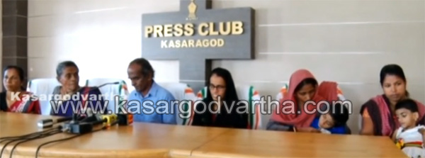 Endosulfan victims Protest on Dec 10, Kasaragod, News, Endosulfan, Endosulfan victim, Protest, March, Press meet.