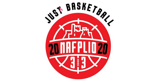 """Στην τελική ευθεία το Nafplio 3on3 """"Just Basketball"""" Summer 2020"""