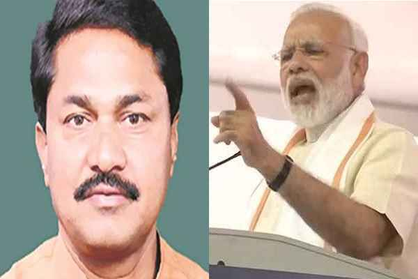 bjp-mp-nana-patole-take-u-turn-from-his-statement-on-pm-modi