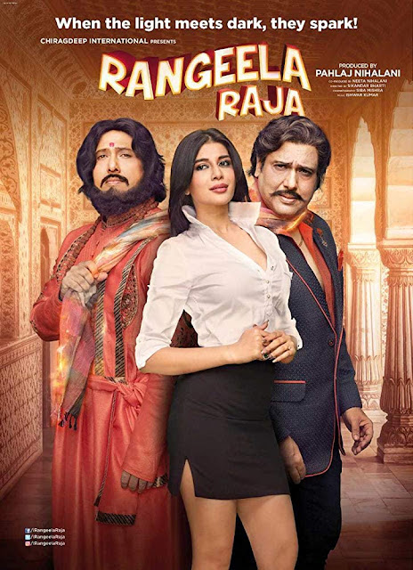Rangeela Raja 2019 Movie Download 720p 480p