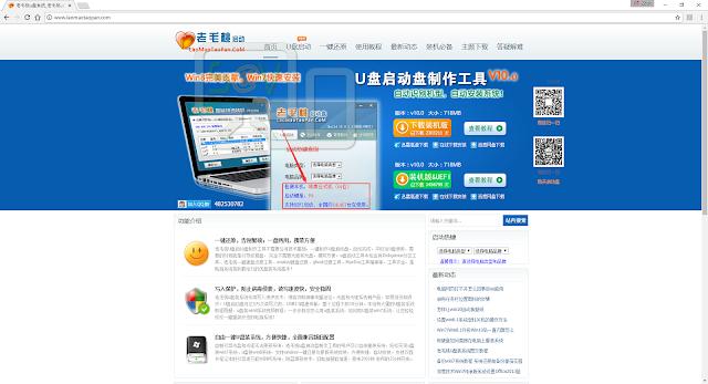 Laomaotaopan.com pop-ups