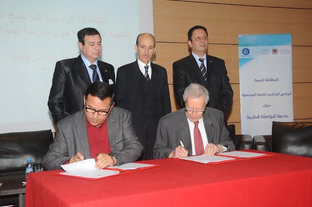 انطلاق البرنامج الوطني للتعبئة المجتمعية حول مدرسة المواطنة المغربية