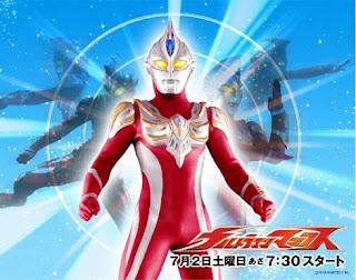 Download Ultraman Max Episode 1-40