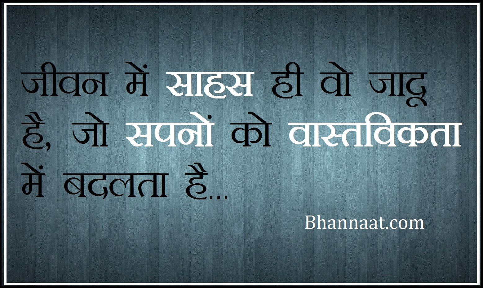 Quotes Courage Courage Quotes For Life In Hindi  Bhannaat