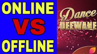 Online Audition VS Offline Audition