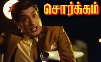 Sorgam Tamil Movie Scenes | Sivaji Ganesan Gets into Trouble | Sollathe Yarum Ketal Full Video Song