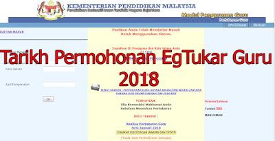 Tarikh Permohonan EgTukar Guru 2018