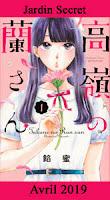http://blog.mangaconseil.com/2019/02/a-paraitre-jardin-secret-en-avril-2019.html