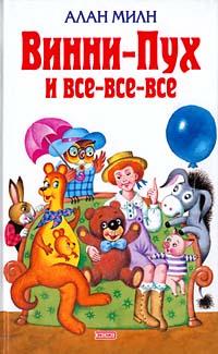 Русский народные сказки читать онлайн