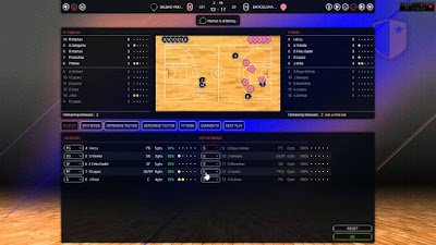 Pro Basketball Manager 2017 PC Full Version