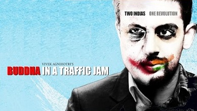 Buddha In A Traffic Jam Full Movie
