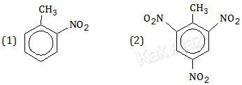 Rumus struktur senyawa turunan benzena, soal UN 2017