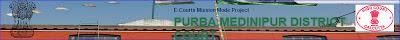 Purba Medinipur District Court Recruitment