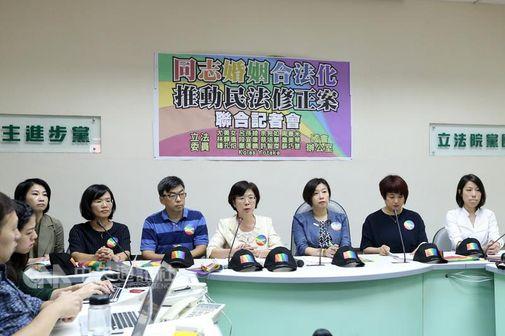 Taiwan Akan Menjadi Negara Pertama Asia yang Legalkan Pernikahan Sejenis