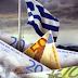 Οδηγούν με μαθηματική ακρίβεια την Ελλάδα σε πτώχευση – Πως θα έρθουν όμως να πάρουν τα χρωστούμενα;