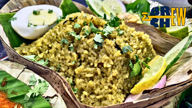 Gundappa Donne Biryani Review | Donne Biryani