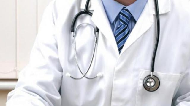 Προκήρυξη νέων θέσεων μονίμων ιατρών στο Γενικό Νοσοκομείο Αργολίδας