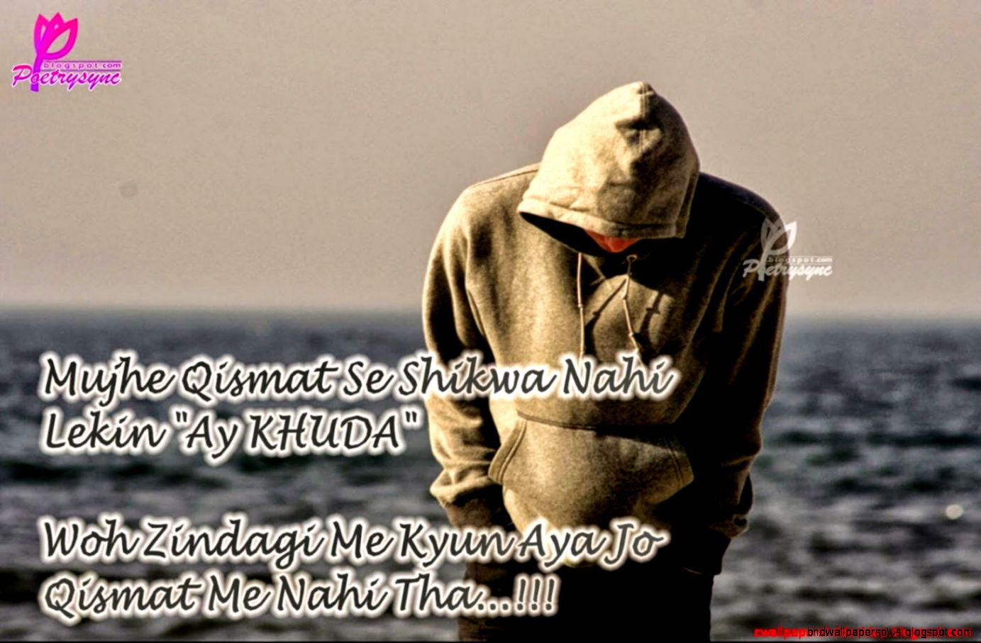 Missing You Love Quotes in Hindi-Sad alone Love Messages ... |Sad Alone Quotes In Hindi