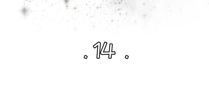 Tân Nương Của Âm Dương Giới – Chap 14