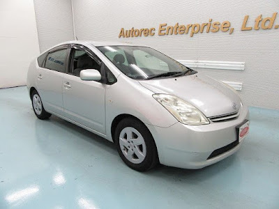 19573A8N8 2004 Toyota Prius S