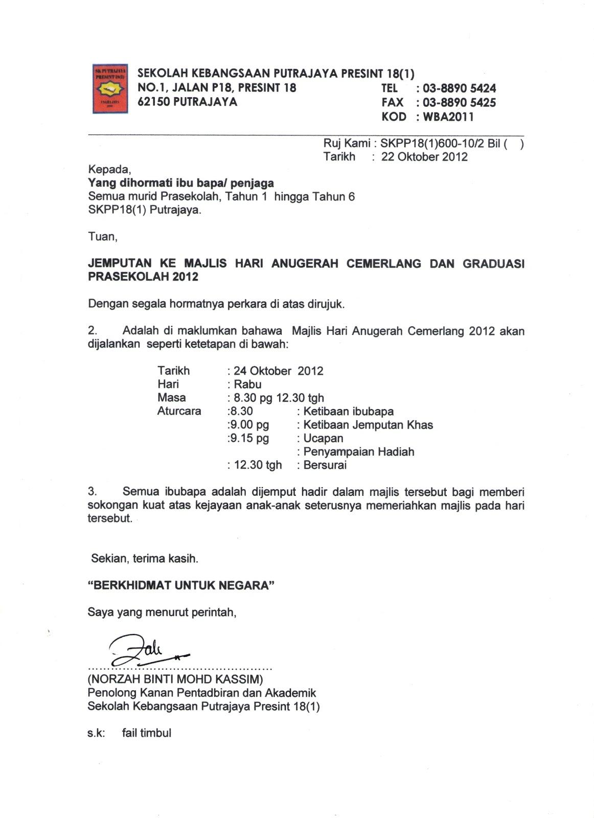 16 Contoh Surat Jemputan Majlis Berbuka Puasa Kumpulan Contoh Surat