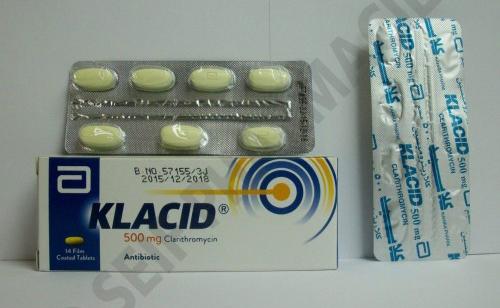 دواعى إستعمال كلاسيد Klacid مضاد حيوى واسع المجال