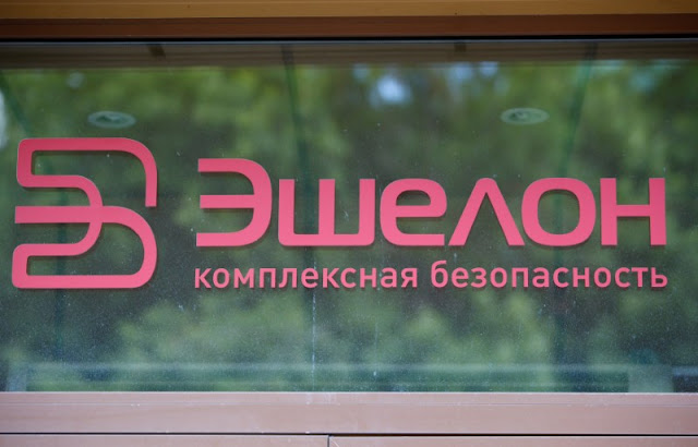 A view shows a sign with the logo of technology testing company Echelon outside its office in Moscow, Russia June 18, 2017. Picture taken June 18, 2017. REUTERS/Sergei Karpukhinkhin