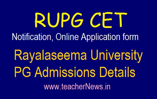 How to Apply RUPGCET 2019 | Rayalaseema University PG Admissions @ www.rudoa.in