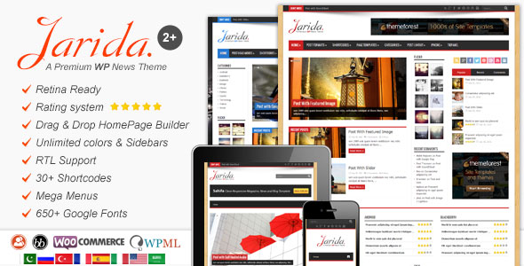 Free Download Theme Jarida v2.4.2