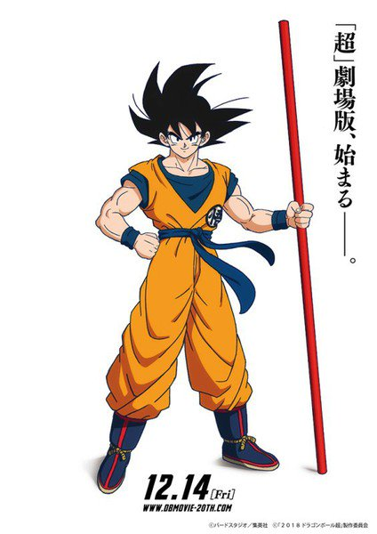 dragon-ball_goku.jpg
