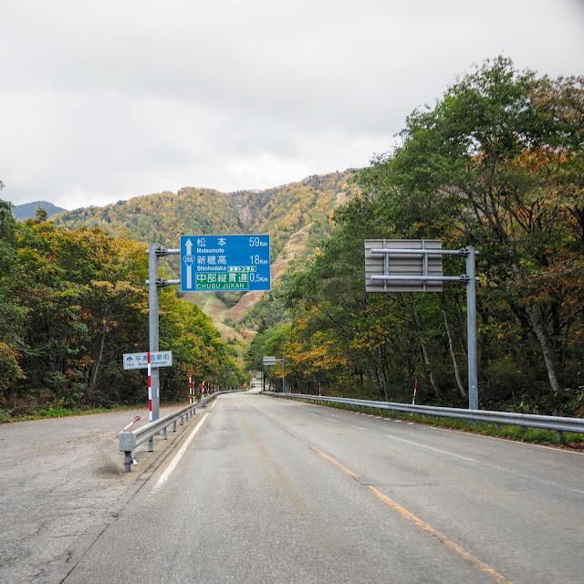 国道158号