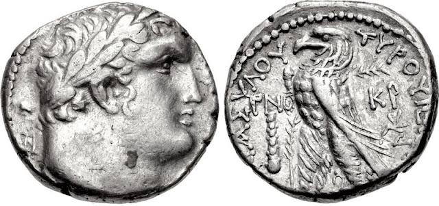 Τετράδραχμο ή σέκελ της Τύρου.  Στον εμπροσθότυπο η δαφνωμένη κεφαλή του θεού Βάαλ ως Ηρακλή.  Στον οπισθότυπο αετός με την επιγραφή ΤΥΡΟΥ ΙΕΡΑΣ ΚΑΙ ΑΣΥΛΟΥ.  Πολιτικό Έτος 159 ή 33/34 μετά Χριστόν.  Το κατά πάσα πιθανότητα νόμισμα των τριάκοντα αργυρίων του Ιούδα.