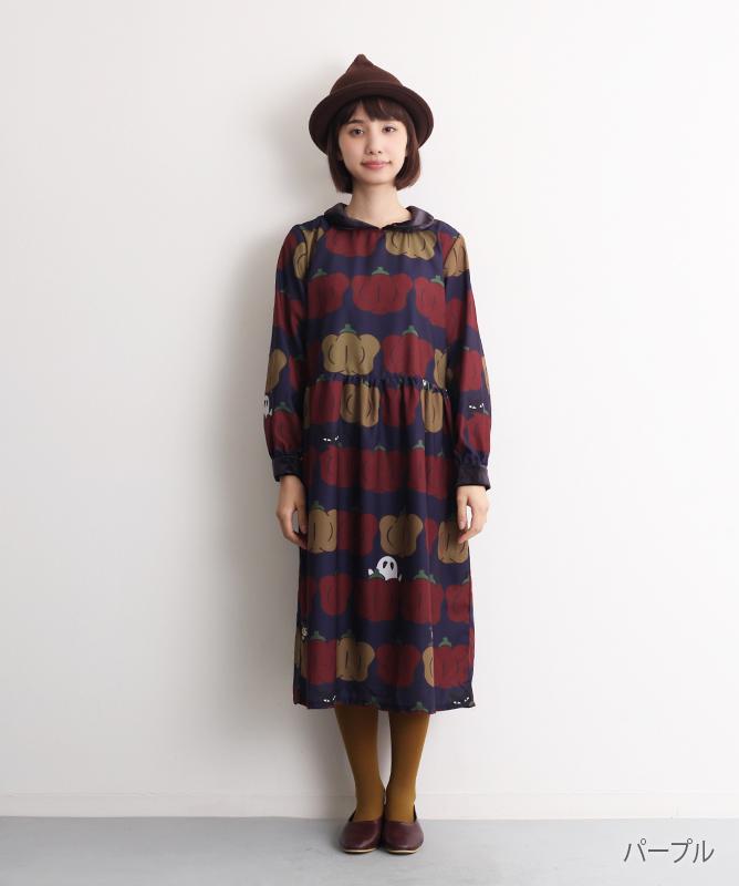 Mo Brand Clothing