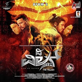 Shivarajkumar, Sudeep, Amy Jackson's The Villain Movie Box Office Collection 2018 wiki, cost, profits, The Villain Box office verdict Hit or Flop, latest update Budget, income, Profit, loss on MT WIKI, Wikipedia