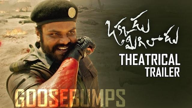 okkadu-migiladu-movie-theatrical-trailer