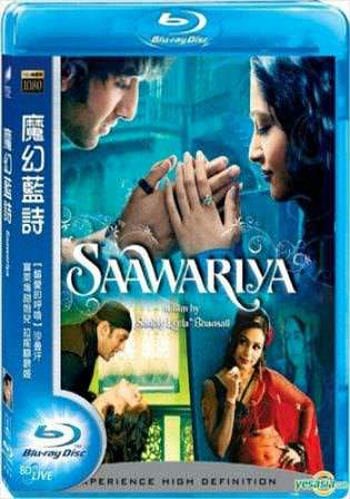 Saawariya 2007 BluRay 400MB Hindi Movie 480p