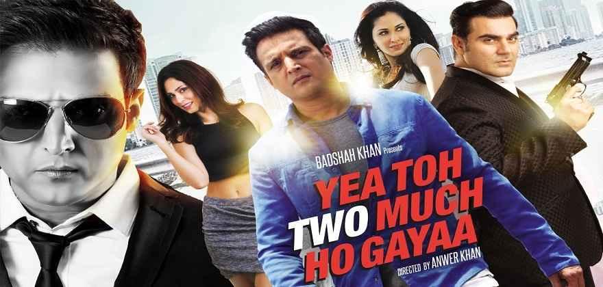 Yea Toh Two Much Hogaya Hindi 720p MP4 1.2gb