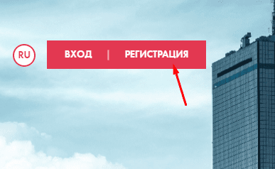 Регистрация в Offshore Rent Company
