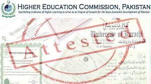 hec-launches-online-degree