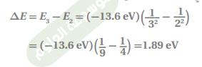 احسب فرق الطاقة بين مستوى الطاقة (E3) ومستوى الطاقة (E2) في ذرة الهيدروجين .