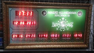 Jual Jam Digital masjid Murah