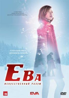 Ева: Искусственный разум / Eva. 2011.