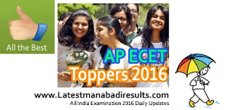 AP ECET Toppers 2016, AP ECET 2016 Topper in Civil, AP ECET Toppers District wise